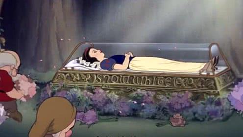 迪士尼:白雪公主