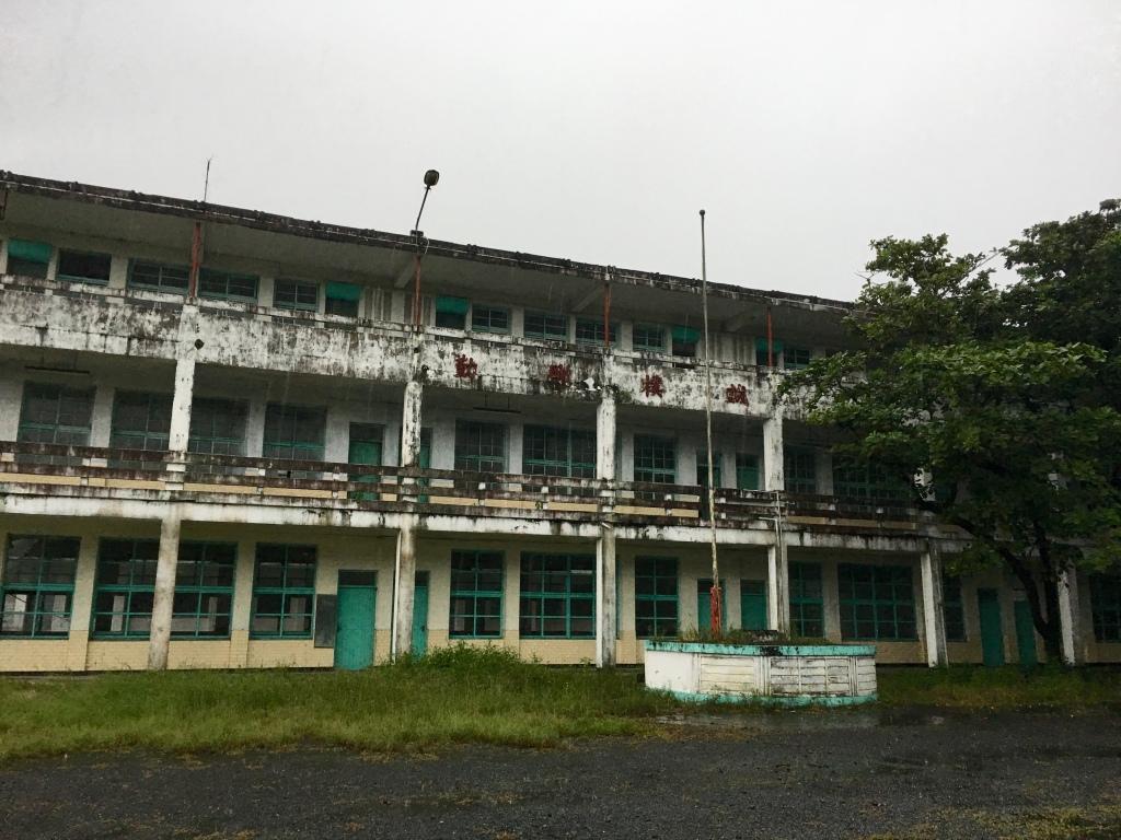 電影返校拍攝場景:翠華中學的司令台